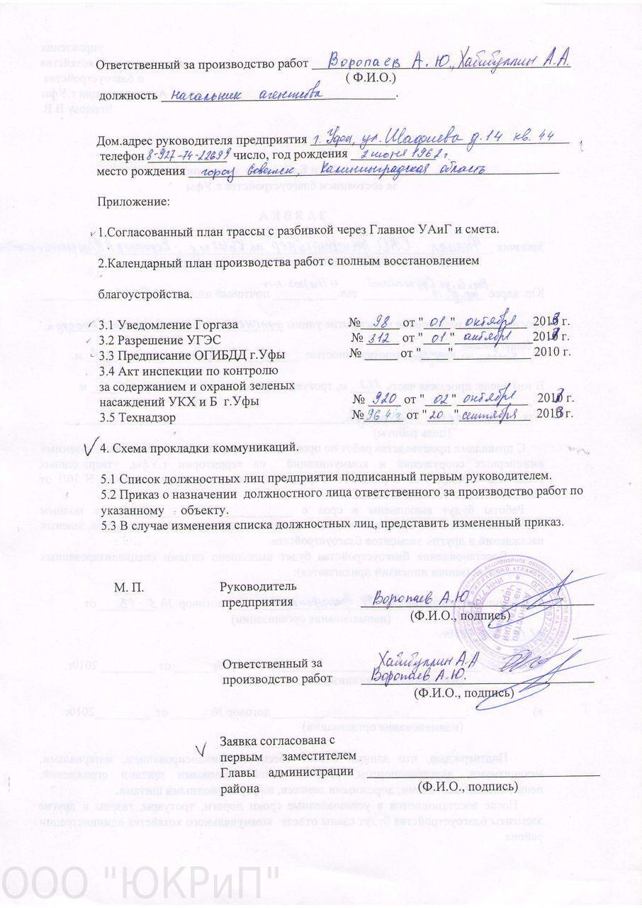 может быть получение ордена на земленые работы во владивостоке квартиру Снять квартиру